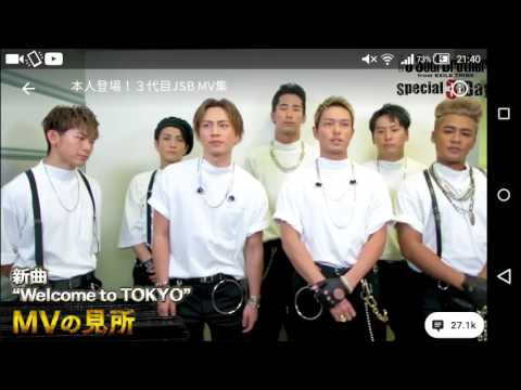 A/べ/maT/V Welcome to TOKYO 発売記念番組 DAY1 (コメントのみ)