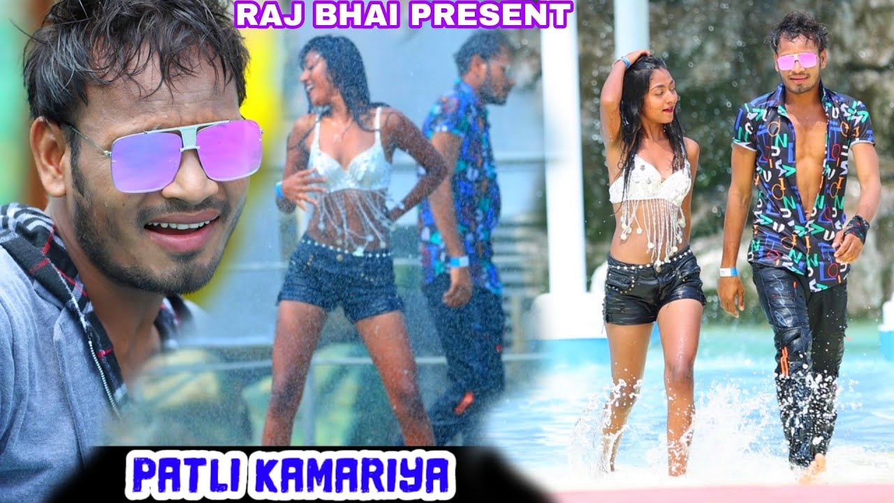Patli Kamariya trailer !! Raj Bhai video !! sumant sharma