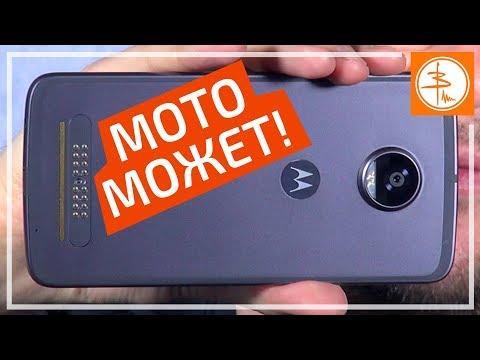КРАШ-ТЕСТ Moto Z2 Play + полный обзор