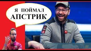 АПСТРИК В ПОКЕРЕ /НАСТРОЙ НА ПОБЕДУ/ ФОРТУНА УДАЧИ Casino666