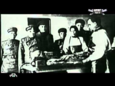 Что случилось с Гитлером в мае 1945 года?