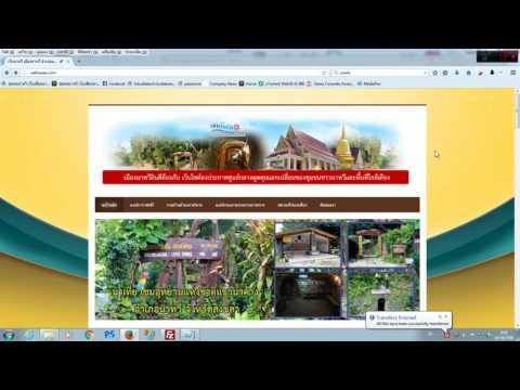 วิธีทำเว็บไซต์ Joomla ให้เป็นสีเทา ทั้งเว็บ [Joomla Grayscale]