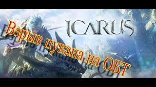 Icarus Online: Прикольный и честный обзор с ОБТ