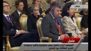 فيديو..السيسى: يربطنا بسلوفينيا علاقات تاريخية شاهد عليها قصر عابدين