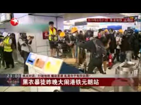 【full】《今晚60分》香港示威者暴力行径卷土重来?-打砸地铁煽动罢课-乱港份子有何企图?【东方卫视官方高清hd】