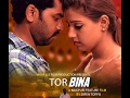 Tor Bina || Nagpuri Movie || Official Trailer 1 ||
