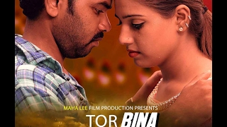 Tor Bina    Nagpuri Movie    Official Trailer 1   