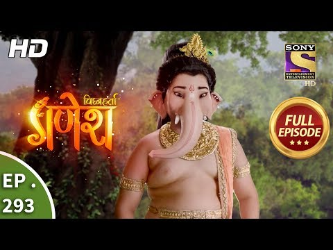 Vighnaharta Ganesh - Ep 293 - Full Episode - 4th October, 2018