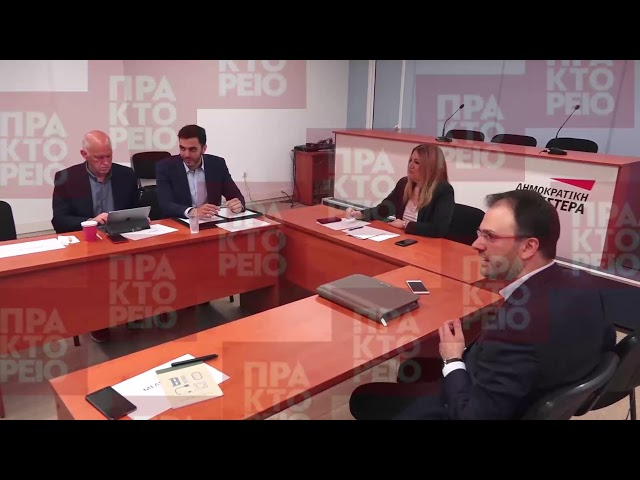 <h2><a href='https://webtv.eklogika.gr/synedriasi-ektelestikis-grammateias-toy-kinimatos-allagis' target='_blank' title='Συνεδρίαση εκτελεστικής γραμματείας του Κινήματος Αλλαγής'>Συνεδρίαση εκτελεστικής γραμματείας του Κινήματος Αλλαγής</a></h2>