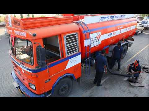 Safety at petrol pump - Indian Oil.