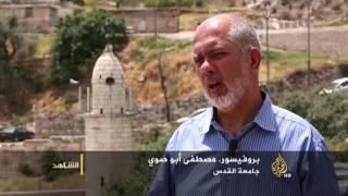 متحف التاريخ اليهودي أداة الاحتلال لتزوير تاريخ القدس