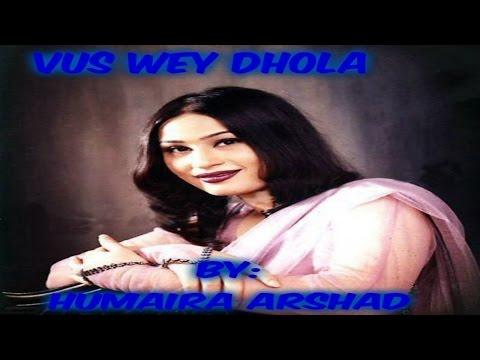 Vus Wey Dhola | HUmaira Arshad | Virsa Heritage Revived | Punjabi |Folk