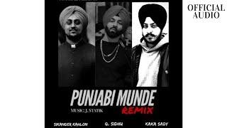 Punjabi Munde Remix (Sikander Kahlon, G Sidhu) Mp3 Song Download