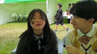 천안시교육청 재난안전진단 학생인터뷰