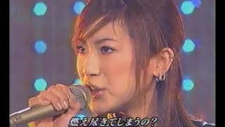 SHOOTING STAR / 八反安未果 八反安未果 検索動画 9