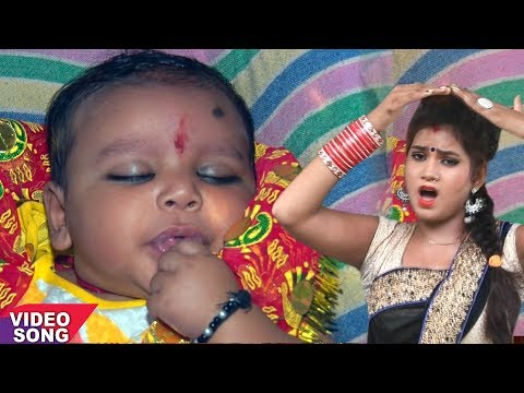 Sonu Sargam New Devi Geet | माई से मांगब ललना | Adhul Ke Fulawa | Hit Bhojpuri Mata Bhajan 2017