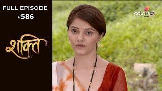 Shakti - 23rd August 2018 - शक्ति - Full Episode