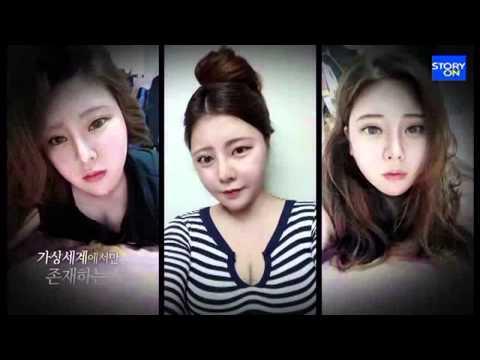 "South Korea Cosmetic surgery show ""Photo shop girl"""