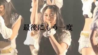 遠くない未来の卒業発表をしたSKE48 宮前杏実ちゃんの総選挙の出馬。 彼...