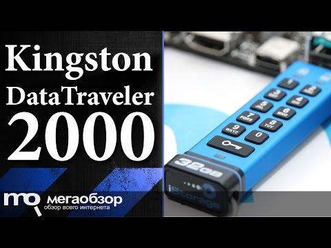 Обзор флешки Kingston DataTraveler 2000