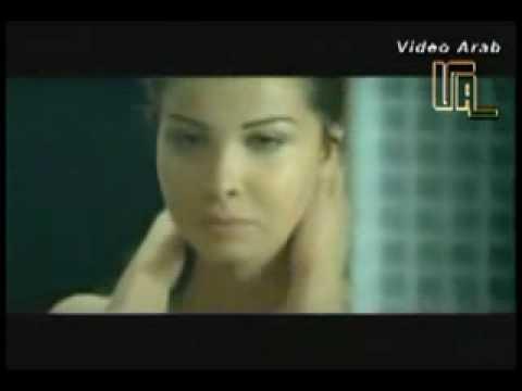 Nancy Ajram - Enta Eih Lyrics