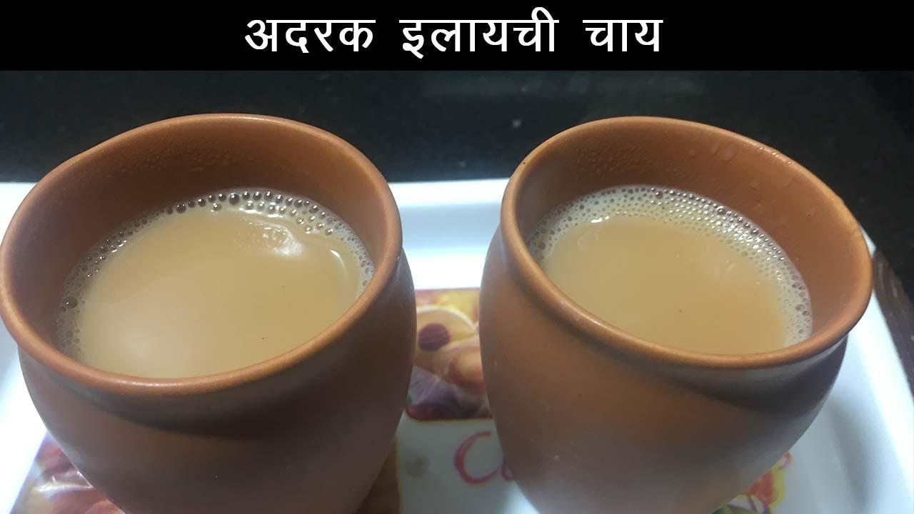 चाय अदरक के अलावा इलाइची के लिए इमेज परिणाम