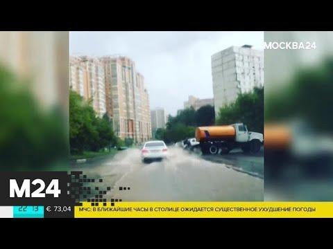 Москвичи делятся видео непогоды в соцсетях - Москва 24