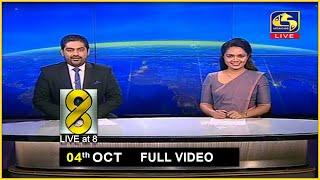 Live at 8 News –  2020.10.04 Thumbnail