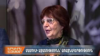 Մամուլի ազատություն Հայաստանում կա, բայց ոչ բավարար