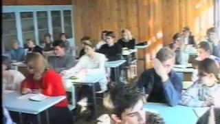 Урок физики Плюхин Валентин Анатольевич 1994 год