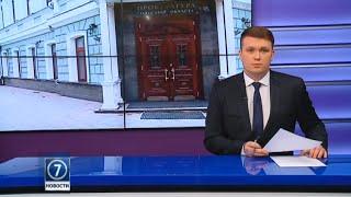 Чиновников одного из райотделов образования Одессы обвиняют в хищении в особо крупных размерах