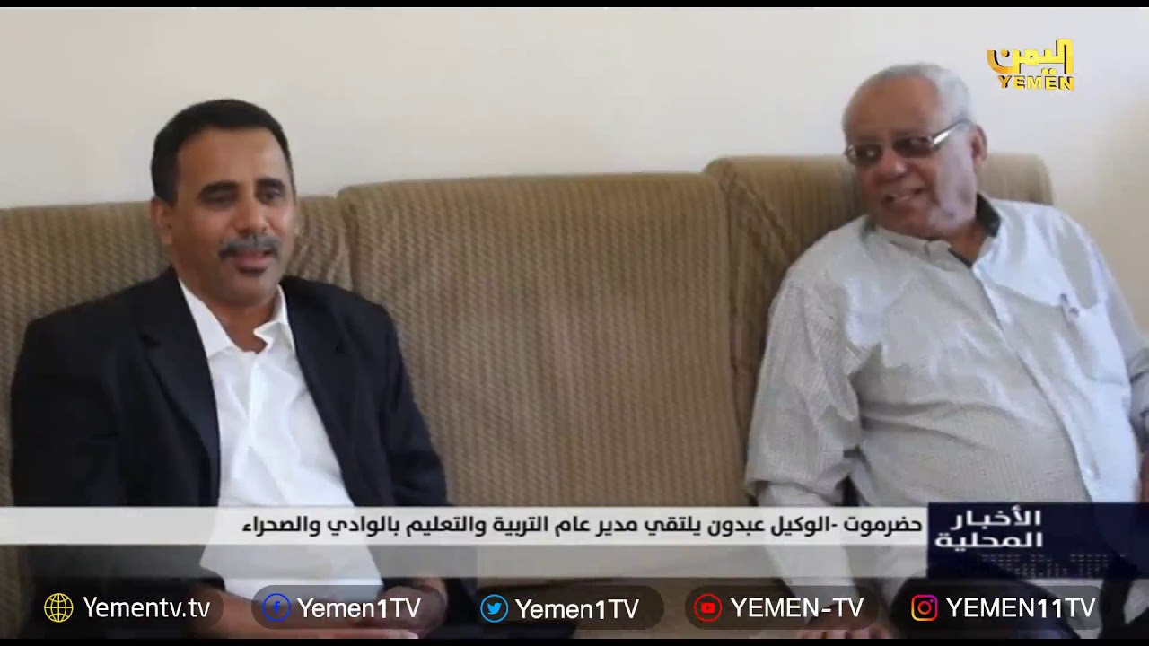 Photo of نشرة السابعة – تقديم / غازي الظبياني    09/10/2019