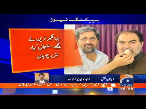'Tareen used me' - Nazir Chohan calls it quits from PTI faction