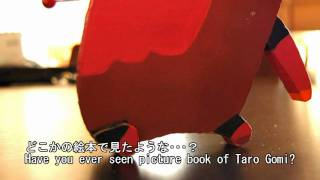 http://www.facebook.com/gomitaro.annex 五味太郎さんの絵本に出てくる...