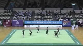 【青森大学】2009 全国団体選手権男子新体操 静岡大会
