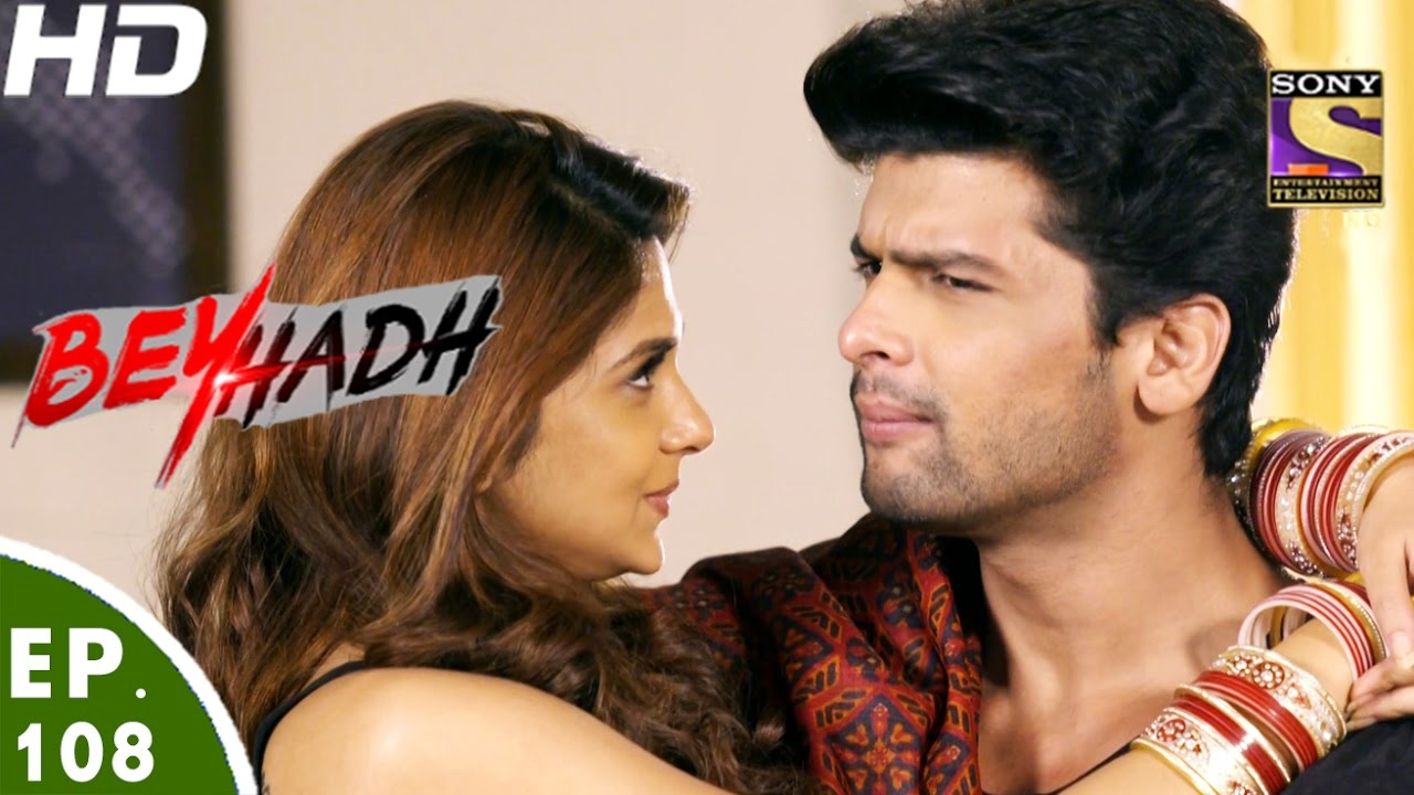Image result for beyhadh episode 108