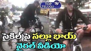 Hero Salman khan Cycle Riding On Mumbai Roads | Bollywood News Latest Today 2019 | Top Telugu TV