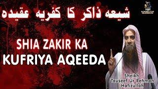 Shia zakir ka kufriya aqeda | sheikh tauseef ur rehman rashdi