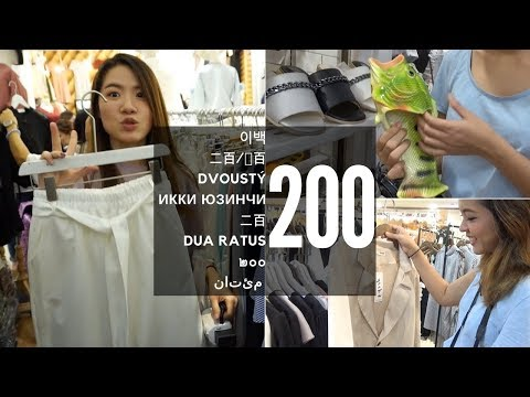 Variety Clothes In 1 PRICE! | Shopping Landmark of Tourist! (Platinum Shopping Mall)
