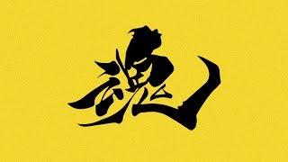 Minato - Rap Freestyle Beat   Japanese Underground Boom Bap Beat   Hip Hop Instrumental   Nxnja