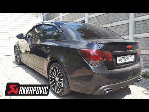 Раздвоенный выхлоп | насадки AKRAPOVIC | Chevrolet cruze 1.4 turbo #15