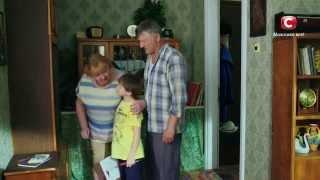 А на кого похож ваш внук? – Коли ми вдома – Сезон 2. Серия 1 от 28.08.15