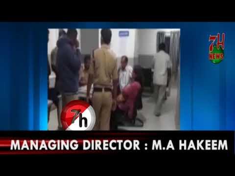 Sreenidhi International School Management Punishment on Boy in Moinabad Hyderabad| 7H News