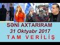 Seni axtariram 31.10.2017 Tam verilis / Seni axtariram 31 oktyabr 2017