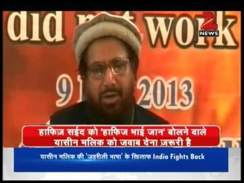 DNA: Yasin Malik openly abuses Indian Army as they arrest him