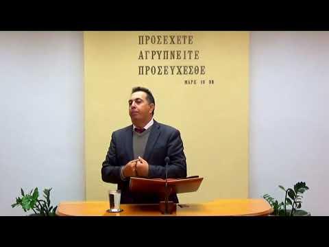 15.12.2019 - Ψαλμός 123 & Λουκας Κεφ 9 - Τάσος Ορφανουδάκης
