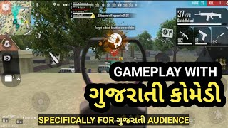 Free fire gujarati , Gameplay with gujarati comedy