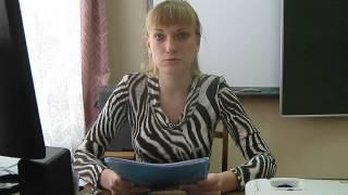 Мазанова А.В. - самоанализ урока