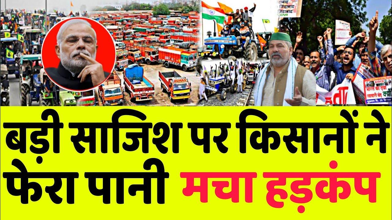 अभी अभी की खबर  News |Amit Shah Rahul Gandhi Breaking News