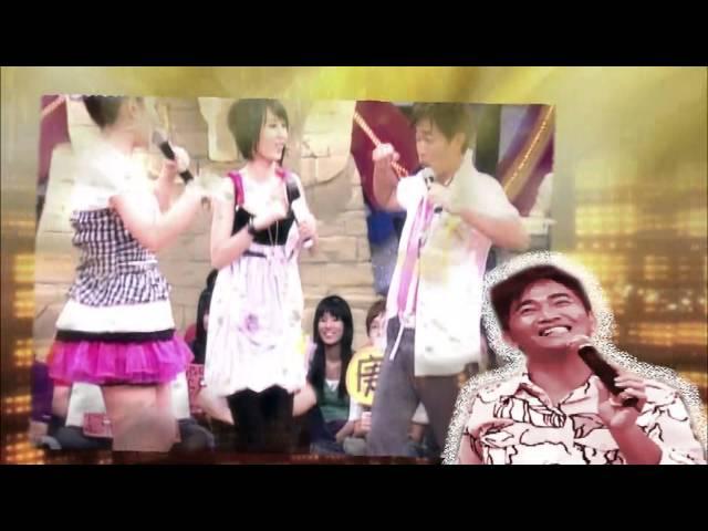 【超級綜藝SHOW】(周蕙 潘慧如 焦糖哥哥 超克7 王心如)第131集